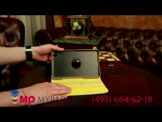 Чехол для Samsung Galaxy Tab Pro 8.4 SM-T320/T325 кожа крокодила золотой