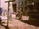 Х/ФБЕСКОНЕЧНОСТЬ 1991 (2 серия)
