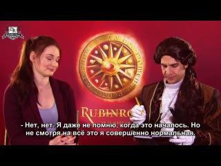 Актёры Рубиновой книги встречаются с Чарльзом де Шебернаком (Даниэль Риззо)