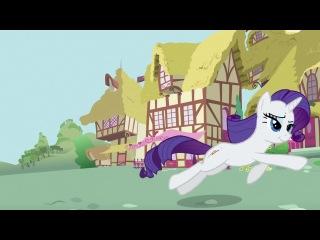 Мой маленький пони (3 Сезон, 13 Серия)