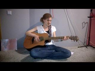 GiaFer - Давай никогда больше (Live. Acoustic)