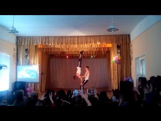 Парная акробатика,силовая акробатика,воркаут выступление,Данил Подрез и Игорь Стрелюк