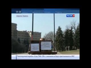 Россия 24 Украина противостояние 28 03 2014