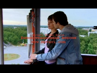 Фрагмент фильма Сашка, любовь моя