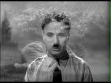 Речь Чарли Чаплина из фильма Великий Диктатор - Финальная речь Чарли Чапл[[163135401]]