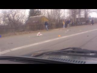 авария с летальным исходом на улице Софийская (22.4.14) г.Рыбинск