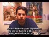 SpoonyOne - Vlog10.07.08 Silent Hill Homecoming (rus sub)