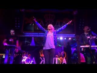 Выступление группы Вирус в ночном клубе Жажда 29.03.14!!!!