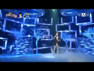[SHOW] Park SiHwan - To Her Lover (그녀의 연인에게) @ Superstar 5K EP.9