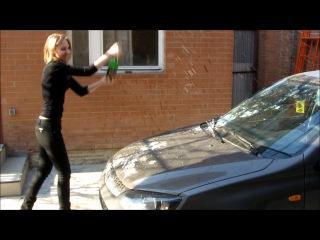 Как нада обмывать авто