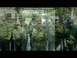 «республика таджикистан» под музыку Нагора - чечня-снайпер. Picrolla