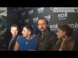 Данила Якушев и Мария Пирогова на премьере фильма «ной»