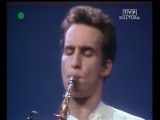 The Lounge Lizards - Montreal Jazz Festival'83 Pt.2