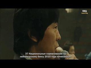 Восемнадцать и Девятнадцать / Eighteen and Nineteen / 18,19 [рус.саб]
