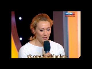 Ольга Зайцева в эфире программы