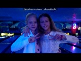 Фоткииии) под музыку Mario Winans - I Dont Wanna Know feat. Enya &amp P. Diddy. Picrolla