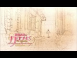 В лабиринте чужеземных перекрёстков / Ikoku Meiro no Croisee The Animation 12 серия [Anything Group]