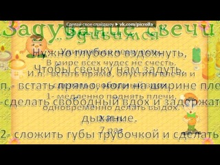 «HJUJ» под музыку Классическая музыка для детей Сергей Рахманинов -  Итальянская полька. Picrolla