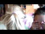 Webcam Toy под музыку (4.03.2013.) Bahh tee - А ты меня любишьЯ люблю тебя и только! Как сильно скажи Сильно сильно И клянешься в любви ко мне навеки. Picrolla