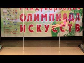 Чемпионат России и СНГ по воздущно-спортивному эквилибру