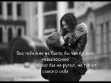 Shami_feat__M__One___Майк_Чек___Время_medium