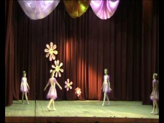 танец Маленьких балерин 17.05.2014