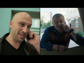 Физрук (5 серия/1 сезон)