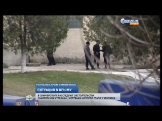 Итоги с Ольгой Беловой. НТВ. 18.03.2014.