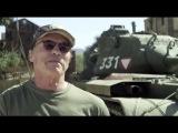Арнольд Шварценеггер и его танк