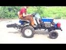 гідравліка до міні - трактора