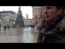 Болонья-SanVitale и Navile Эмилия - Романья 3 Января 2012г