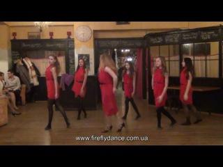 MTV-style поздравление на 8 марта. Студия танца Firefly (постановка Натальи Коношевич)