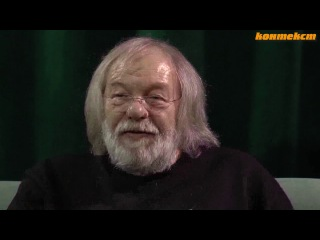 Интервью с Сергеем Стрижаком, автором цикла фильмов