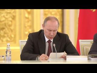 Вступительное слово на заседании Совета по развитию физической культуры и спорта 24 марта 2014 года Москва, Кремль