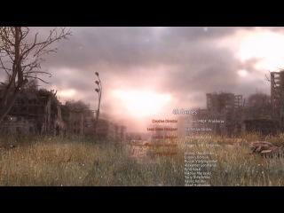 Метро 2033 Луч Надежды Концовки ( Часть 1 )