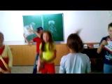 когда учитель выходит из класса!!!!!