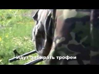 Вся жизнь вооружённого ватника за 60 секунд