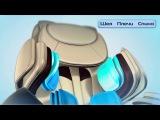 Воздушно-компрессионый массаж в креслах iRest