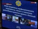 Астанада кедендік бекеттердегі жемқорлық фактілер тыйылмай отыр