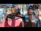 «Детские соревнования » под музыку OST Питер FM Пеп-си - Уступите парню лыжню . Picrolla