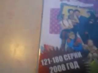 Видио обзор моих DVD дисков