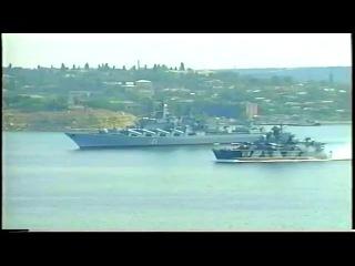 Легендарный Севастополь - Неприступный для Врагов, Гордость Русских Моряков!