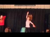 «Экзамен. 28.02.2014» под музыку музыка из фильма шаг вперёд   - современная классика :D . Picrolla