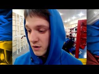 Украинский боксер Ищенко перед поединком с Русским