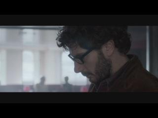 Пересечение / La traversee (2012)