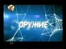 Анонс_сериала_Геймеры_-_Doc