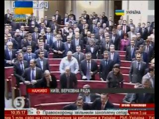 08.04.2014 отрывок из рады - 5 канал Украина 1\3