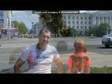 «Печоры 2014» под музыку 014_Ирина Круг и Алексей Брянцев  - В сердце твоём. Picrolla