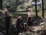 Вечный зов. 18-я серия - Совесть (1973-1983)