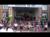 Туразянова Юлия.Танец на последний звонок)шк 157)выпуск 2014